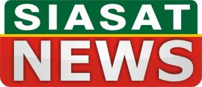 Siasat News Ajk